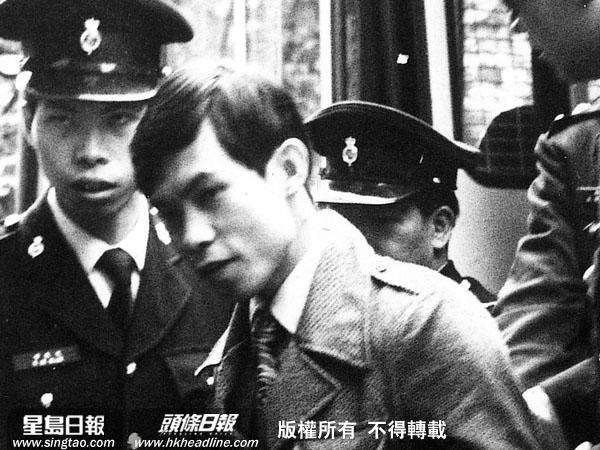 头条日报 头条网 - 图说往昔 香港奇案:跑马地纸
