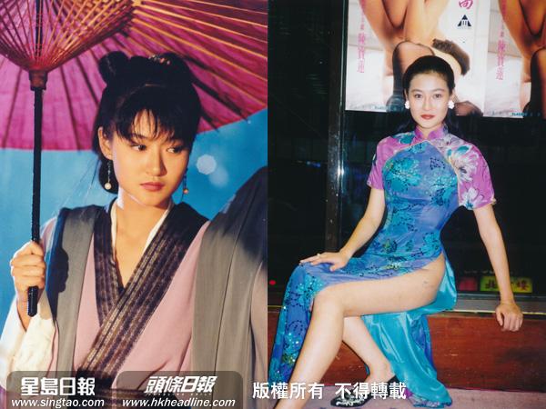 陈宝莲在电影《剑奴》中的造型(左);陈宝莲宣传《聊斋三灯草和尚图片