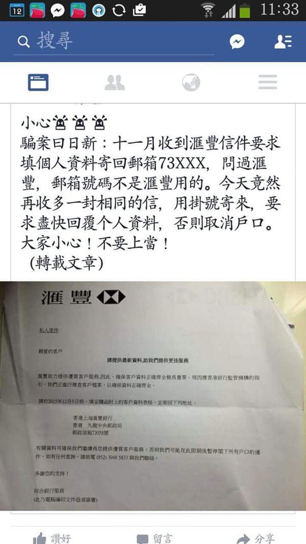 {#message on hkb letter.jpg}
