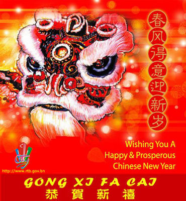 {#Happy_Chinese_New_Year.jpg}