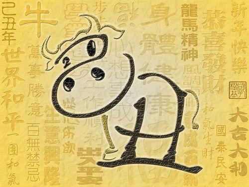 {#cow.jpg}