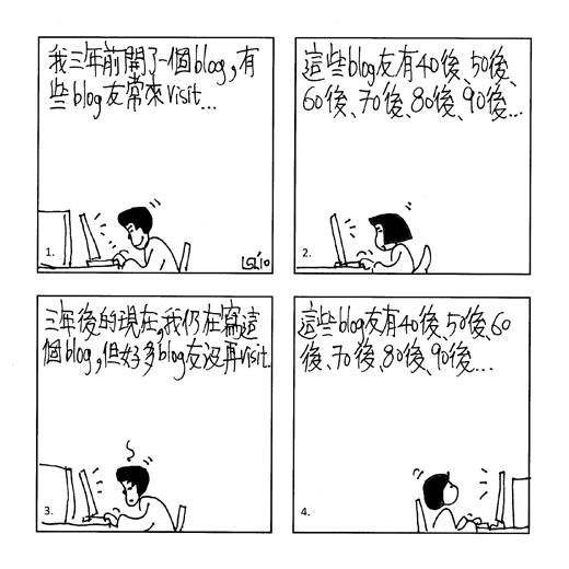 {#Comic405060708090web520.jpg}