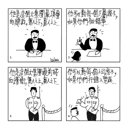 {#ComicTop&BottomWeb520.jpg}