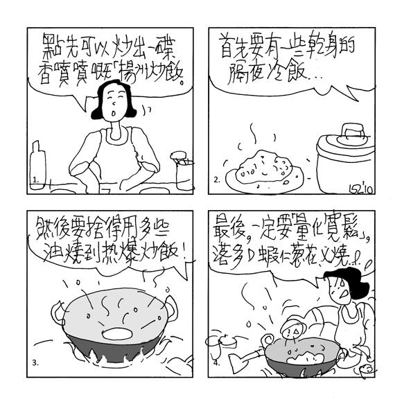 {#Comic¶q¤Æ¼eÃPWeb580.jpg}