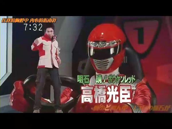 {#[HKG][GouGou_Sentai]36.rmvb_000132235.jpg}