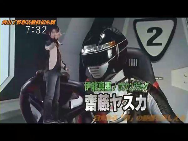 {#[HKG][GouGou_Sentai]36.rmvb_000137989.jpg}