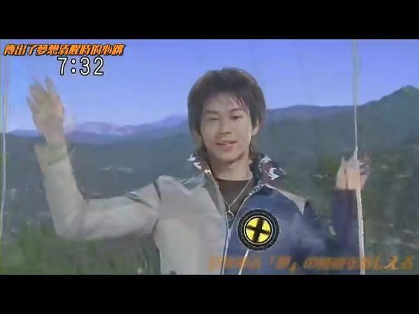 {#[HKG][GouGou_Sentai]36.rmvb_000141409.jpg}