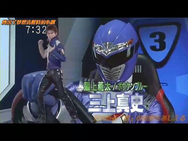 {#[HKG][GouGou_Sentai]36.rmvb_000142743.jpg}