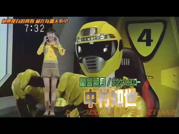 {#[HKG][GouGou_Sentai]36.rmvb_000148498.jpg}