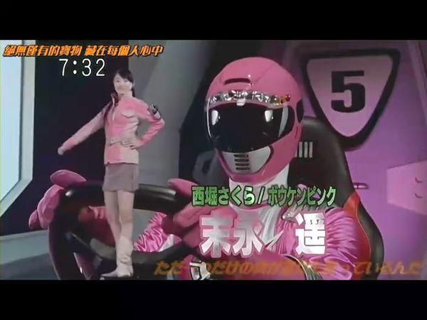 {#[HKG][GouGou_Sentai]36.rmvb_000154420.jpg}