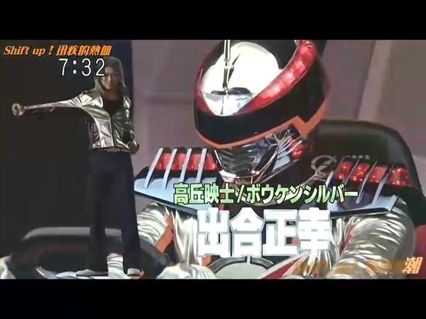 {#[HKG][GouGou_Sentai]36.rmvb_000162343.jpg}