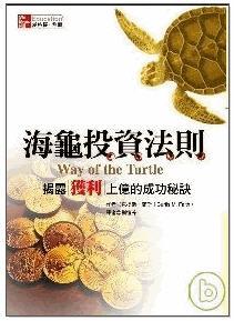 {#turtle.jpg}