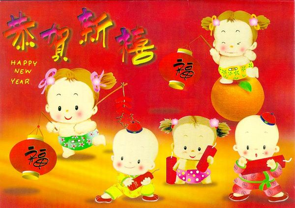 {#chinese_new_year_picture.jpg}