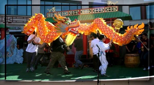 {#dragon dance1-1a.jpg}