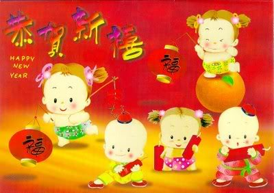 {#chinese_new_year_picture[1].jpg}