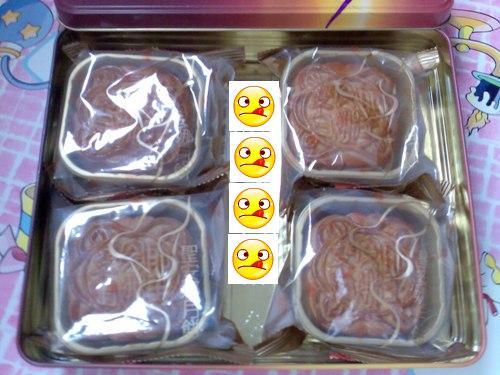 {#cake03.jpg}