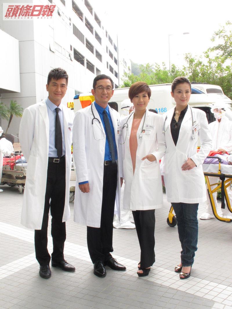 吳啟華、馬國明、黃智雯、袁偉豪為《On Call 36小時2》拍攝節目巡禮