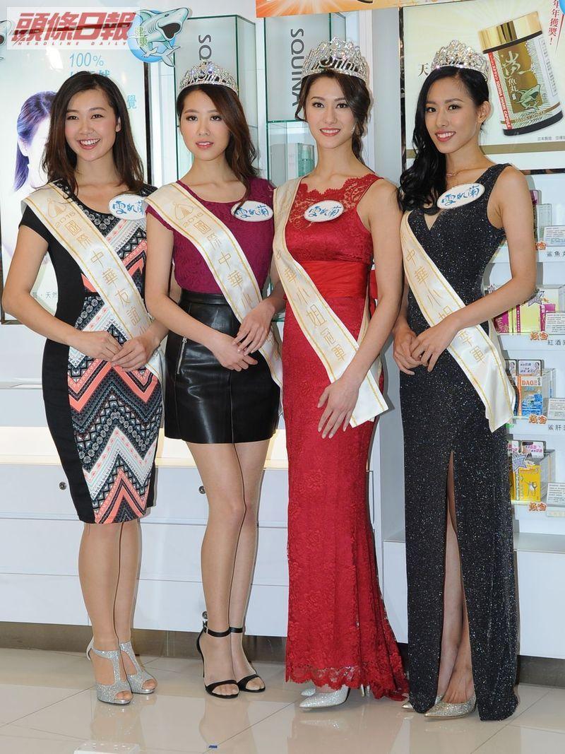 Re miss chinese international 2016 jennifer coosemans