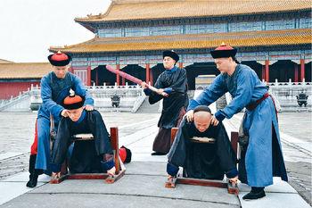 「添壽」走上奸人路後,連好兄弟「雙喜」和「三順」都會對付。
