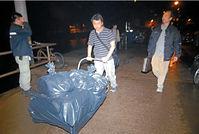 头条日报 头条网 - 失踪英妇藏尸梳化底 马尔代
